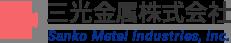 三光金属株式会社